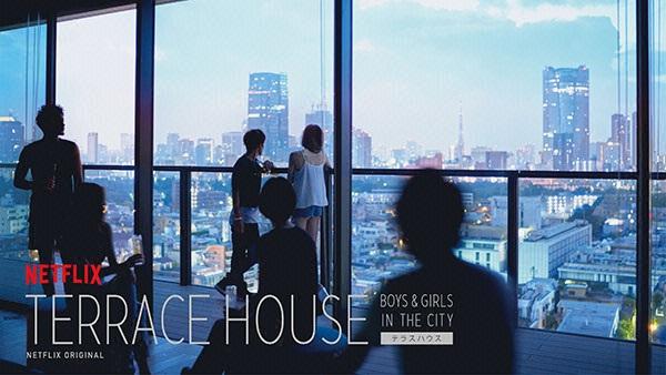 Netflixオリジナルドラマ「テラスハウス ボーイズ&ガールズ イン・ザ・シティ」画像