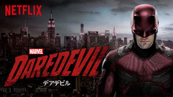 Netflixオリジナル海外ドラマ「MARBEL デアデビル」 画像