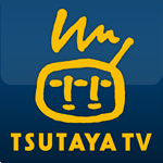 TSUTAYA TV ロゴ